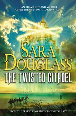 Twisted Citadel